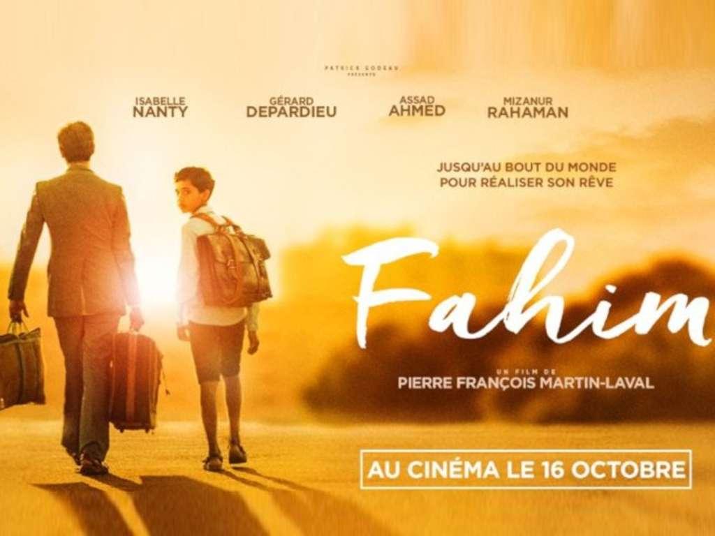 Ρουά Ματ (Fahim) Movie