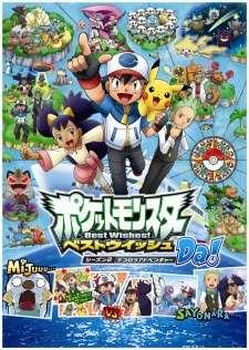 Pokemon Best Wishes! Season 2: Decolora Adventure's Cover Image