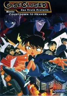 Detective Conan Movie 05: Countdown to Heaven's Cover Image
