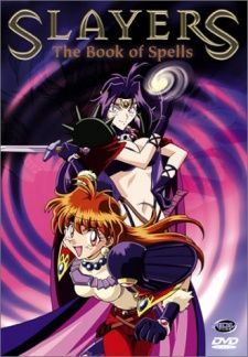 Slayers Special's Cover Image