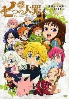 Nanatsu no Taizai OVA's Cover Image