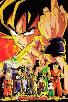 Dragon Ball Z's Cover Image