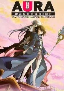 Aura: Maryuuin Kouga Saigo no Tatakai's Cover Image