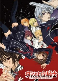 Vampire Knight's Cover Image
