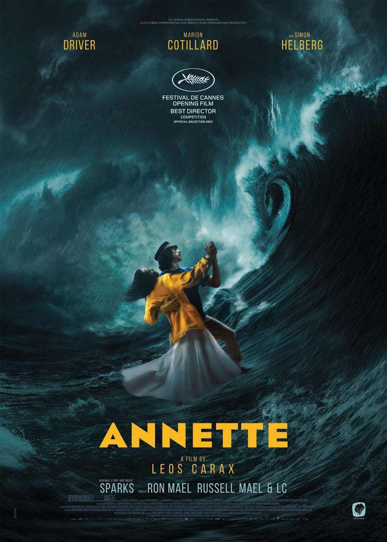 Annette Poster Πόστερ