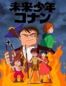 Mirai Shounen Conan: Kyodaiki Gigant no Fukkatsu's Cover Image