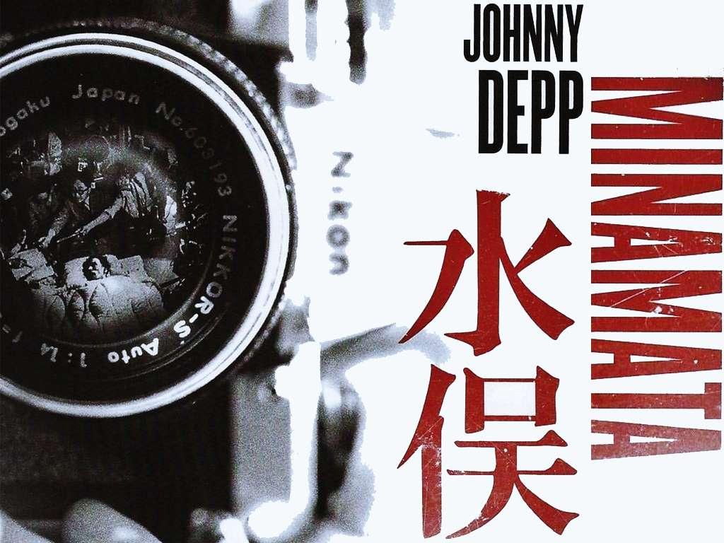 Minamata Movie