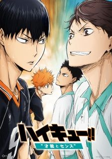 Haikyuu!! Movie 3: Sainou to Sense's Cover Image