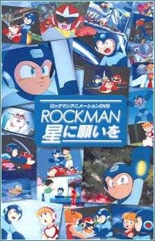 Rockman Hoshi ni Negai wo's Cover Image