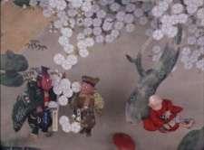 Hanaori's Cover Image