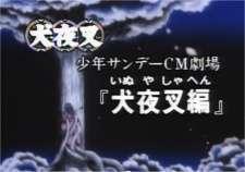 Shounen Sunday CM Gekijou: InuYasha-hen's Cover Image