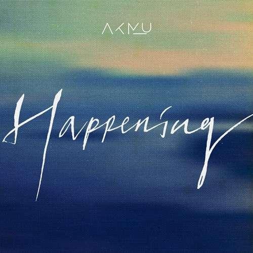 Akdong Musician Lyrics
