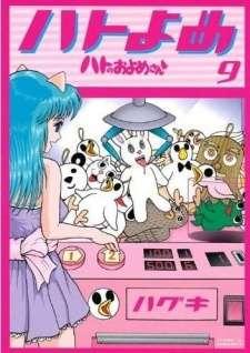 Hato no Oyome-san's Cover Image