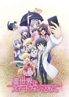 Isekai wa Smartphone to Tomo ni.'s Cover Image