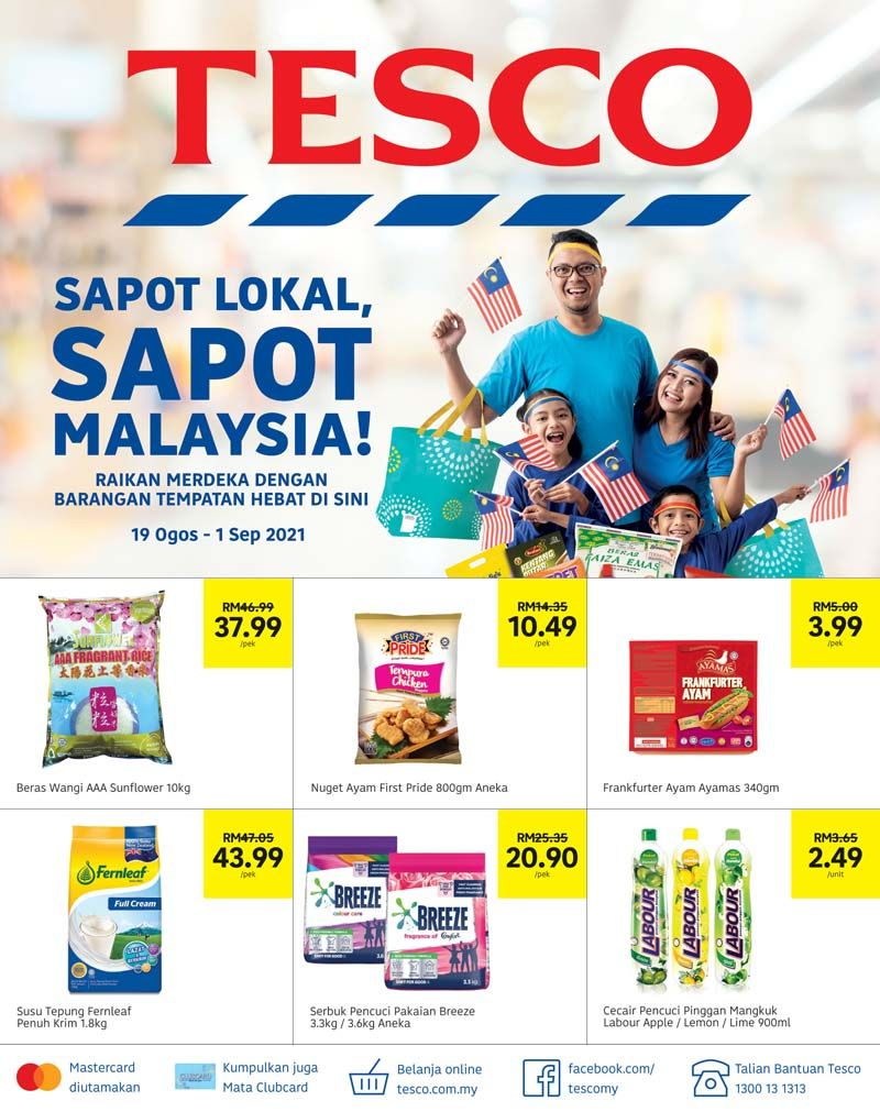 Tesco Catalogue(19 August 2021 - 1 September 2021)