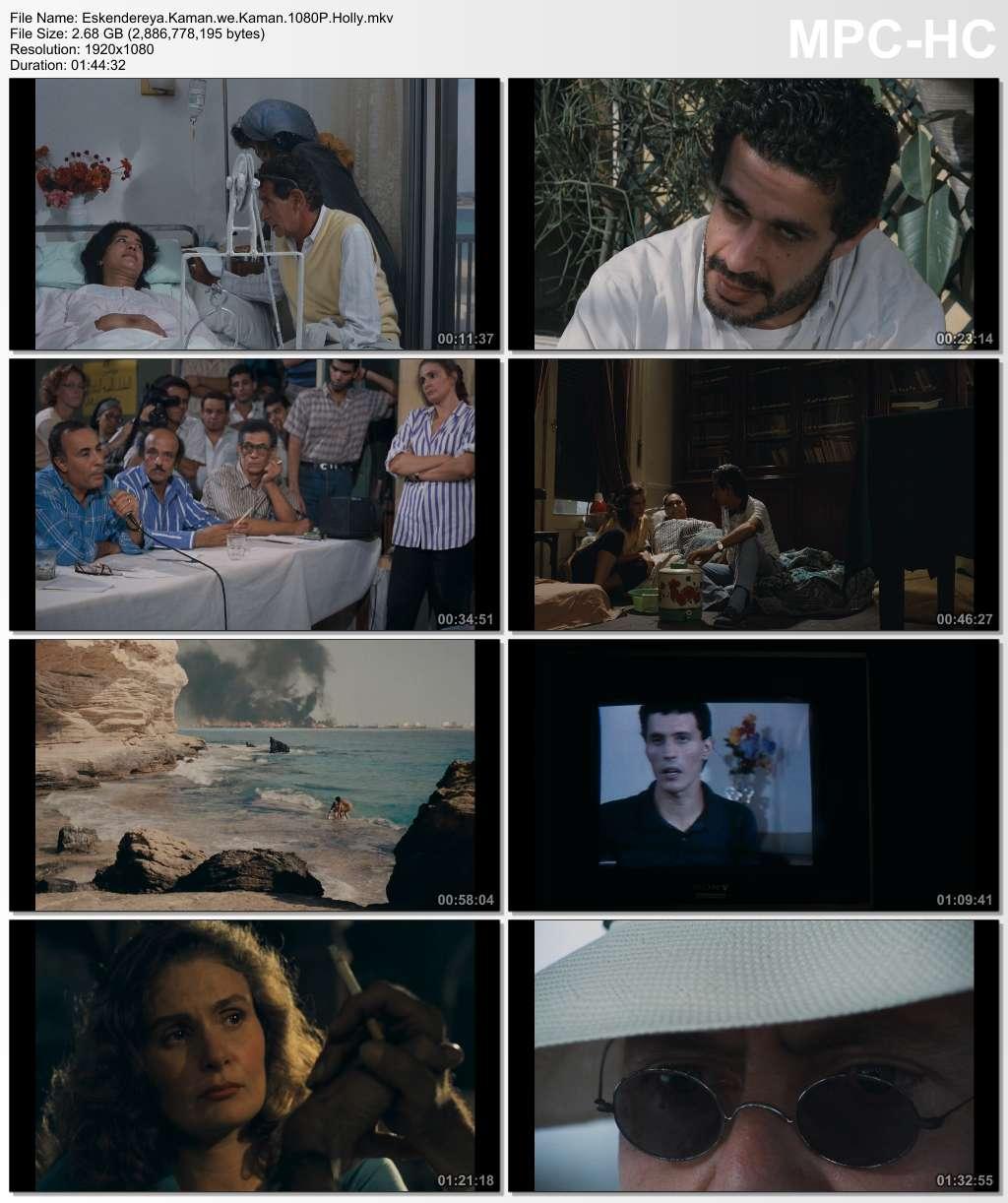 [فيلم][تورنت][تحميل][اسكندرية كمان و كمان][1990][1080p][HDTV] 8 arabp2p.com