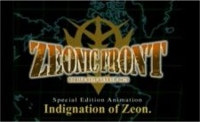 Mobile Suit Gundam: Zeonic Front - Indignation of Zeon.'s Cover Image