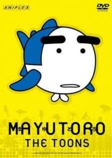 Mayutoro The Toons's Cover Image