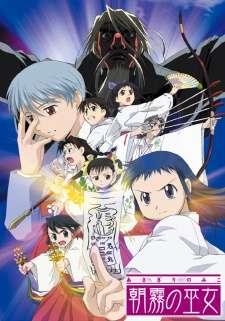 Asagiri no Miko Cover Image