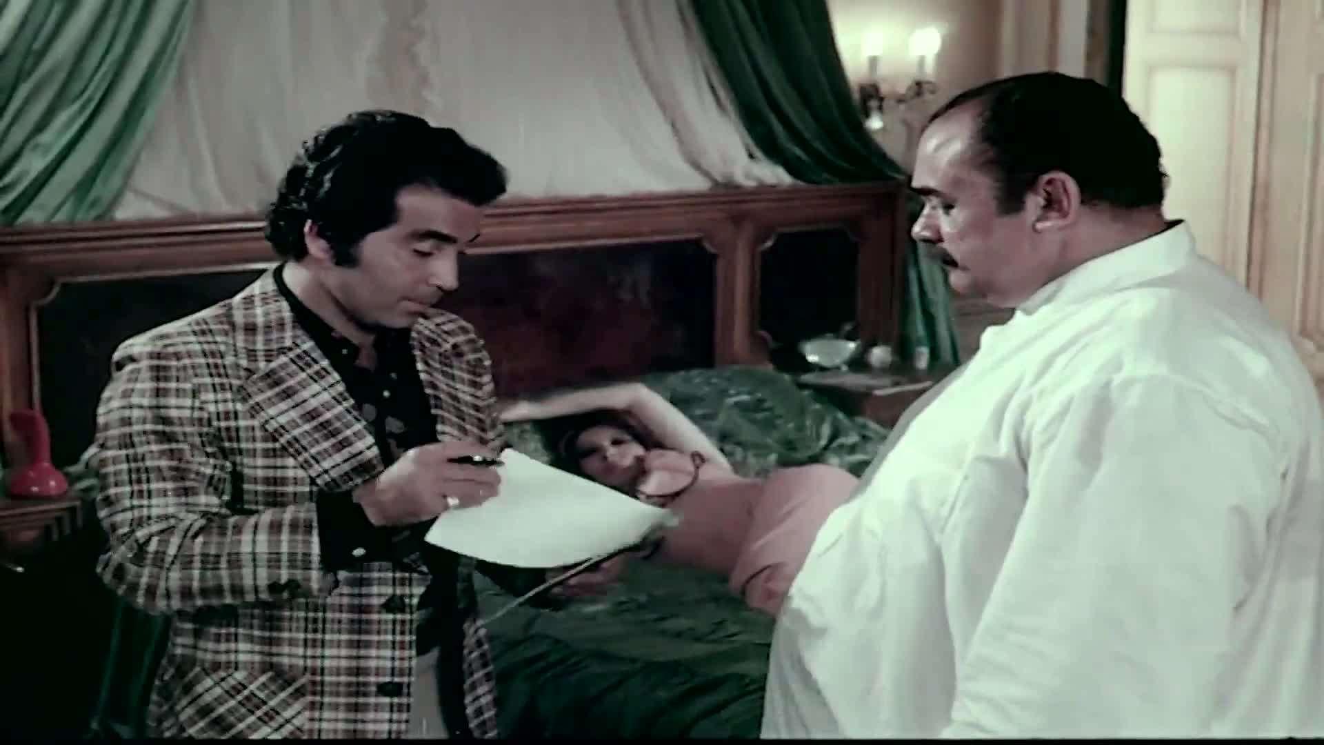 [فيلم][تورنت][تحميل][الجبان والحب][1975][1080p][Web-DL] 11 arabp2p.com