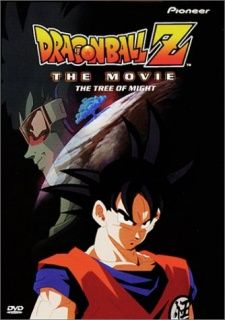 Dragon Ball Z Movie 03: Chikyuu Marugoto Choukessen's Cover Image