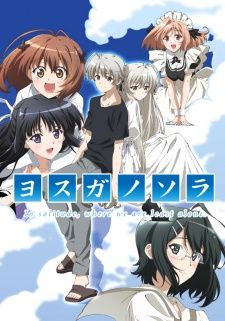 Yosuga no Sora: In Solitude, Where We Are Least Alone.'s Cover Image