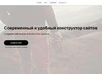 Обзор сервиса по созданию сайтов Ucraft