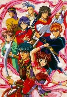 Fushigi Yuugi's Cover Image