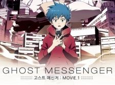Ghost Messenger Movie's Cover Image