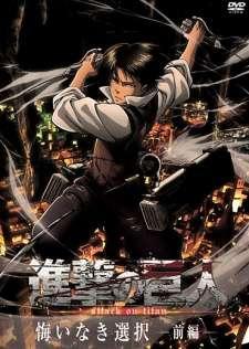 Shingeki no Kyojin: Kuinaki Sentaku's Cover Image