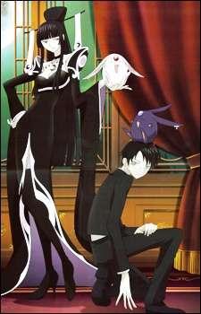 xxxHOLiC Movie: Manatsu no Yoru no Yume Cover Image
