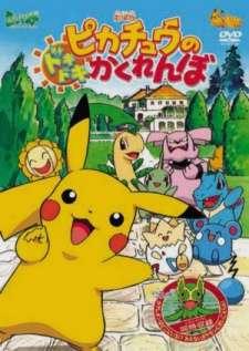 Pokemon: Pikachu no Dokidoki Kakurenbo's Cover Image