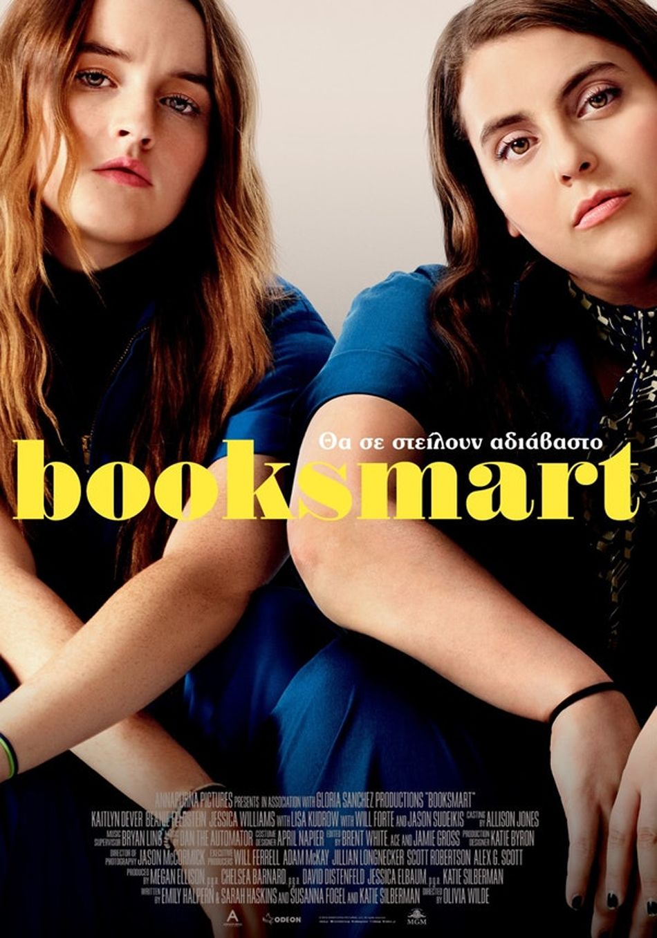Booksmart - Trailer / Τρέιλερ Poster