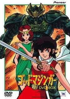 God Mazinger's Cover Image