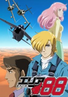 Area 88 (TV) Cover Image