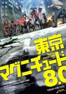 Tokyo Magnitude 8.0's Cover Image