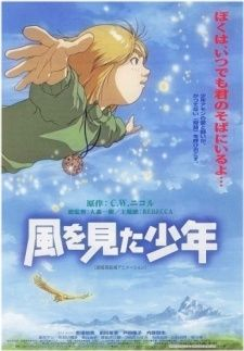 Kaze wo Mita Shounen's Cover Image