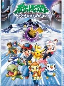 Pokemon Diamond & Pearl Specials's Cover Image