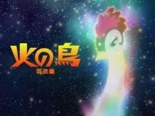 Hi no Tori: Hagoromo-hen's Cover Image