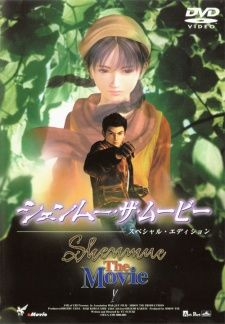 Shenmue: The Movie's Cover Image