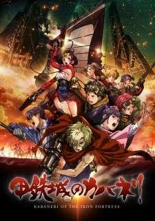 Koutetsujou no Kabaneri's Cover Image