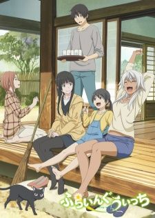 Flying Witch's Cover Image