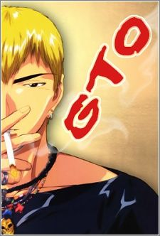 Great Teacher Onizuka's Cover Image