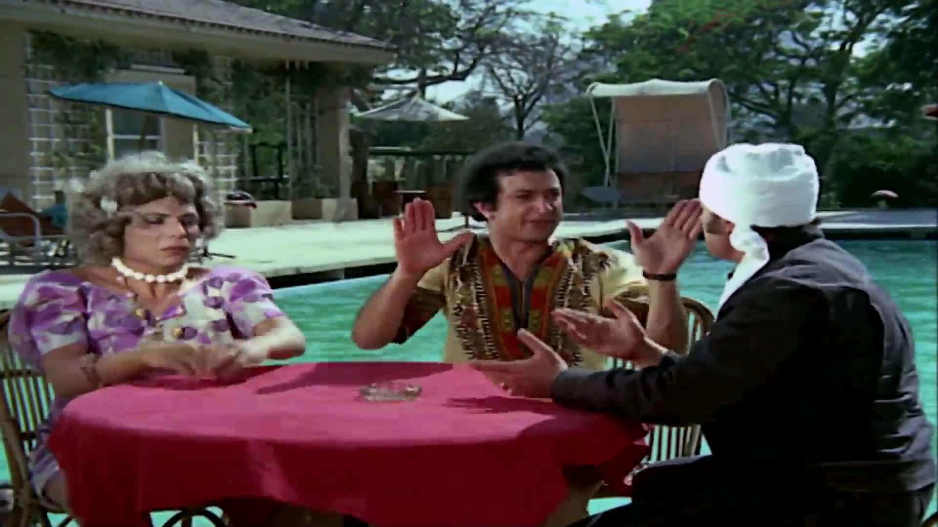 [فيلم][تورنت][تحميل][الكل عاوز يحب][1975][1080p][Web-DL] 7 arabp2p.com