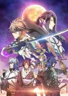 Sengoku Night Blood: Ongaku Dai Tokushuu's Cover Image