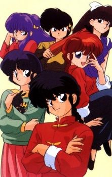 Ranma ½ Cover Image