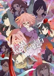 Kyoukai no Kanata's Cover Image