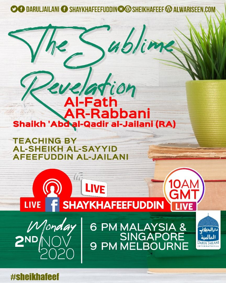 Al-Fath ar-Rabbani – The Sublime Revelation | 2 Nov 2020 | Weekly Classes