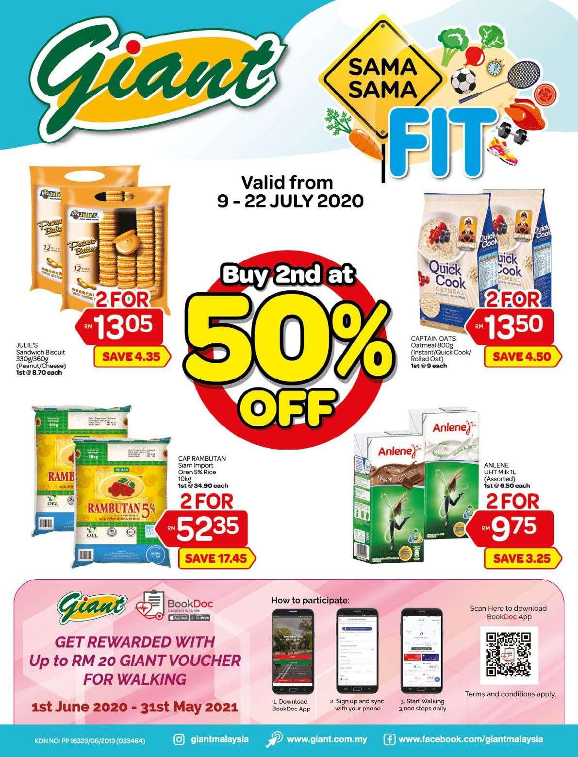 Giant Catalogue (9 July - 22 July 2020)
