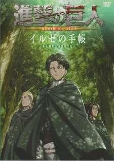 Shingeki no Kyojin OVA's Cover Image